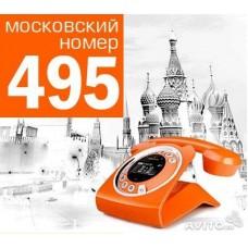 Прямой телефонный городской номер Москвы в коде 499