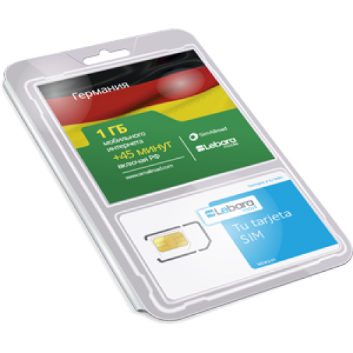 SIM Card Mobile Phone and Memory Card Data Recovery