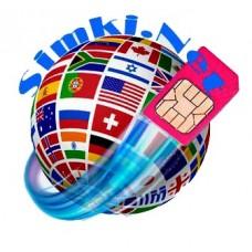 Сим карта Simki.Net тариф All Europe