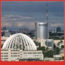 Прямой телефонный номер в Екатеринбурге