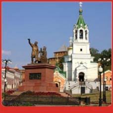Прямой телефонный номер в Нижнем Новгороде