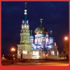 Прямой телефонный номер в Омске
